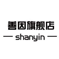 善因logo