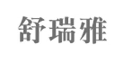 舒瑞雅logo