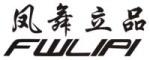 莎舞立品logo