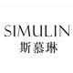 斯慕琳logo