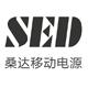 桑达数码logo