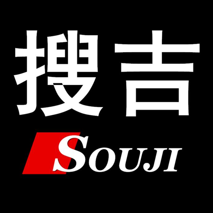 搜吉logo