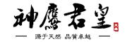 神鹰君皇logo