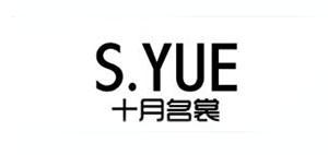 十月名裳logo