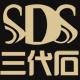 三代石logo