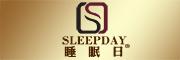 睡眠日logo