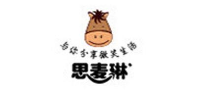 思麦琳logo
