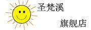 圣梵溪logo