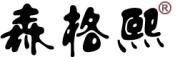 森格熙logo