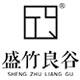 盛竹良谷logo