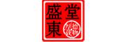 盛东堂logo