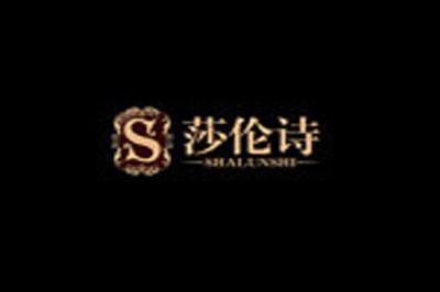 莎伦诗logo