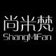 尚米梵logo