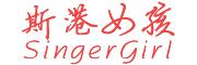 斯港女孩logo
