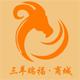 三羊瑞福logo
