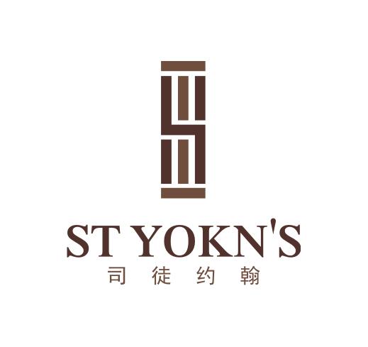 司徒约翰服饰logo