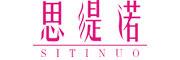 思缇诺logo