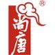 尚唐logo