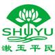 漱玉平民logo