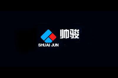 帅骏logo
