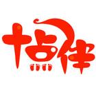 十点伴logo