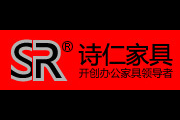 诗仁logo