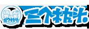 三个枕头logo