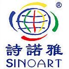 诗诺雅logo