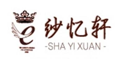 纱忆轩logo