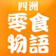 四洲零食物语logo