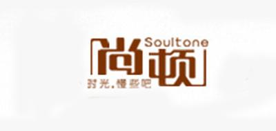 尚顿logo