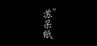 苏呆纸logo