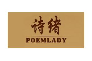 诗绪logo