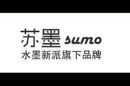苏墨logo