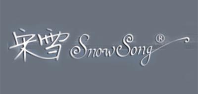宋雪logo