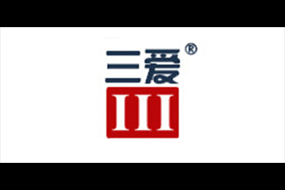 三爱logo