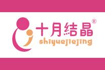 十月结晶logo