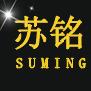 苏铭logo