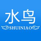 水鸟logo