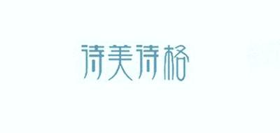 诗美诗格logo