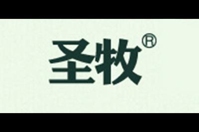 圣牧logo