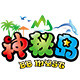 神秘岛logo