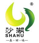 沙湖logo