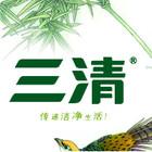 三清logo