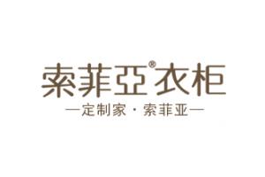 索菲亚衣柜logo