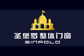 圣堡罗(SINPOLO)logo