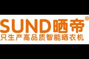 顺鼎logo