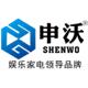 申沃logo