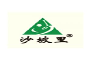 沙坡里logo