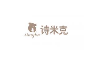 诗米克logo